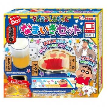 Crayon Shin-chan Namiki Set