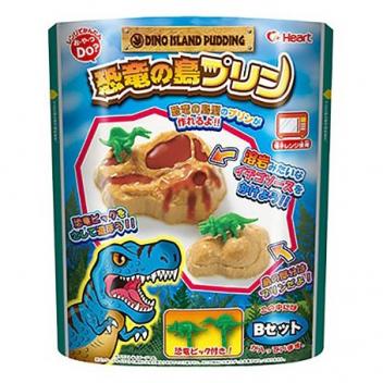 Dino Island Pudding Heart