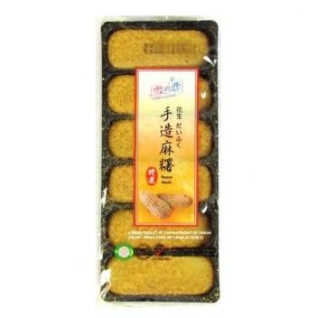 Mochi Yuki & Love - orzechy ziemne 180 g