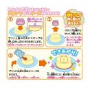 Sumikko Gurashi Pudding Heart