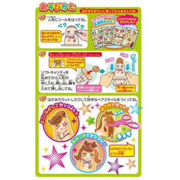 Heart Okashi na Salon (2)