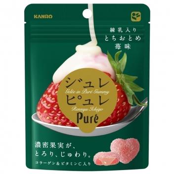 Żelki Pureral - truskawka z mlekiem