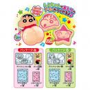 Heart Crayon Shin-chan Pudding (5)