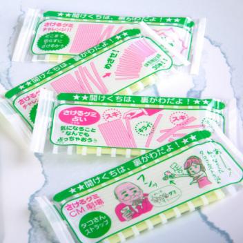 Żelki UHA Sakeru Gummy - muscat